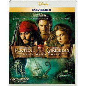 パイレーツ・オブ・カリビアン/デッドマンズ・チェスト MovieNEX [Blu-ray] starclub