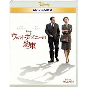 ウォルト・ディズニーの約束 MovieNEX [Blu-ray]|starclub