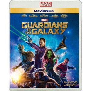 ガーディアンズ・オブ・ギャラクシー MovieNEX(期間限定盤) [Blu-ray]|starclub