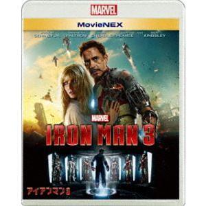 アイアンマン3 MovieNEX(期間限定盤) [Blu-ray]|starclub