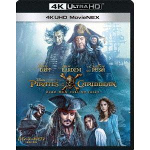 パイレーツ・オブ・カリビアン/最後の海賊 4K UHD MovieNEX [Blu-ray] starclub