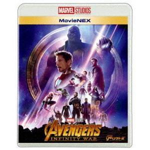 アベンジャーズ/インフィニティ・ウォー MovieNEX [Blu-ray] starclub