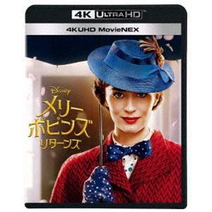 メリー・ポピンズ リターンズ 4K UHD MovieNEX [Ultra HD Blu-ray]|starclub