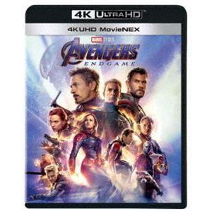 アベンジャーズ/エンドゲーム 4K UHD  Movie NEX [Ultra HD Blu-ray]|starclub