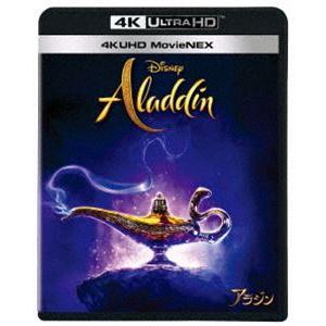 アラジン 4K UHD MovieNEX [Ultra HD Blu-ray]