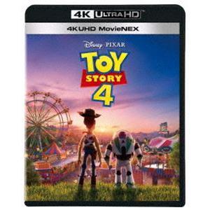 トイ・ストーリー4 4K UHD MovieNEX [Ultra HD Blu-ray]