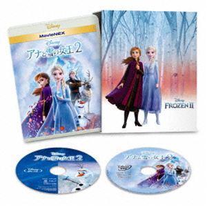 アナと雪の女王2 MovieNEX コンプリート・ケース付き(数量限定) [Blu-ray]|starclub