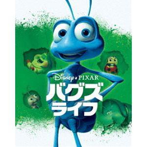 バグズ・ライフ MovieNEX アウターケース付き(期間限定) [Blu-ray]|starclub