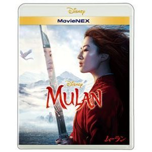 ムーラン MovieNEX [Blu-ray]|starclub
