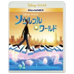 ソウルフル・ワールド MovieNEX [Blu-ray]|starclub