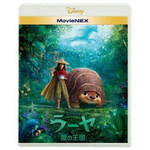 ラーヤと龍の王国 MovieNEX [Blu-ray]|starclub