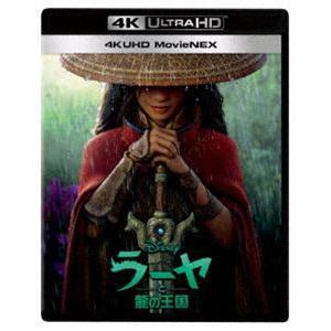 ラーヤと龍の王国 4K UHD MovieNEX [Ultra HD Blu-ray]|starclub