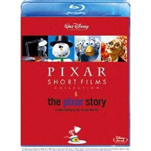 ピクサー・ショート・フィルム&ピクサー・ストーリー 完全保存版 [Blu-ray]|starclub