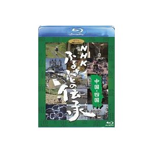 NHK ふるさとの伝承/中国・四国 [Blu-ray]|starclub