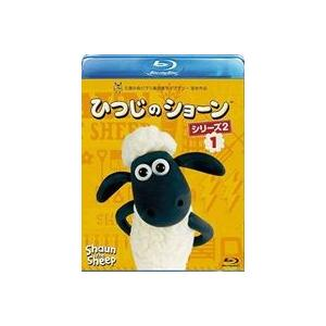 ひつじのショーン シリーズ2(1) [Blu-ray]