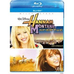 ハンナ・モンタナ/ザ・ムービー [Blu-ray]|starclub