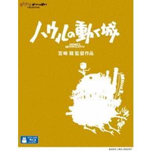 ハウルの動く城 [Blu-ray]|starclub