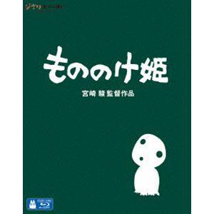 もののけ姫 [Blu-ray]|starclub