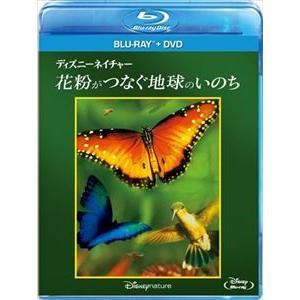 ディズニーネイチャー/花粉がつなぐ地球のいのち ブルーレイ+DVDセット [Blu-ray]|starclub