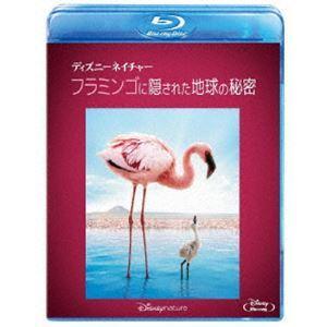 ディズニーネイチャー/フラミンゴに隠された地球の秘密 [Blu-ray]|starclub