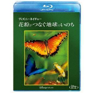 ディズニーネイチャー/花粉がつなぐ地球のいのち [Blu-ray]|starclub