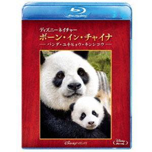 ディズニーネイチャー/ボーン・イン・チャイナ -パンダ・ユキヒョウ・キンシコウ- [Blu-ray]|starclub