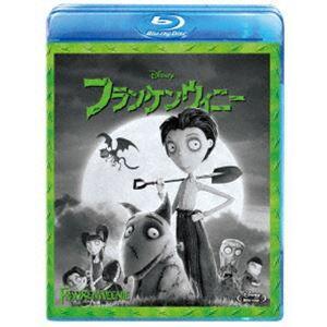 フランケンウィニー [Blu-ray]|starclub