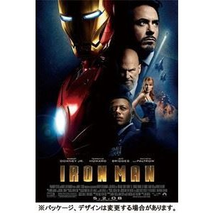 アイアンマン MCU ART COLLECTION(Blu-ray)(数量限定) [Blu-ray]|starclub