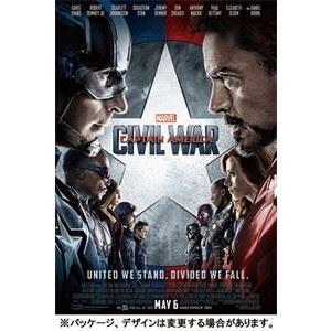 シビル・ウォー/キャプテン・アメリカ MCU ART COLLECTION(Blu-ray)(数量限定) [Blu-ray]|starclub