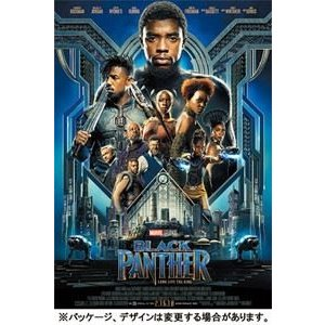 ブラックパンサー MCU ART COLLECTION(Blu-ray)(数量限定) [Blu-ray]|starclub