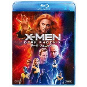 X-MEN:ダーク・フェニックス [Blu-ray]|starclub
