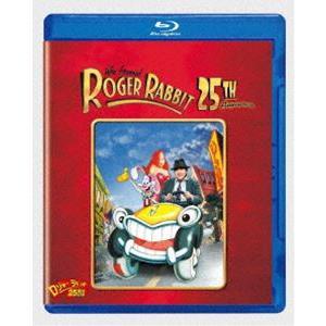 ロジャー・ラビット 25周年記念版 [Blu-ray]|starclub