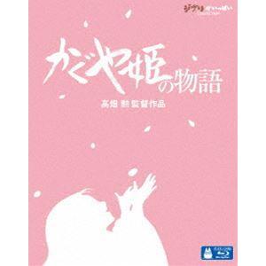 かぐや姫の物語 [Blu-ray]|starclub