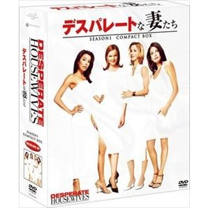 デスパレートな妻たち シーズン1 コンパクトBOX [DVD] starclub