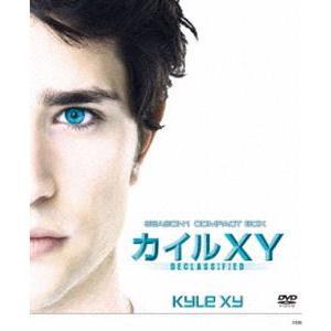 カイルXY シーズン1 コンパクトBOX [DVD]|starclub