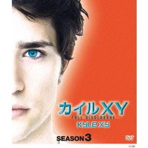 カイルXY シーズン3 コンパクトBOX [DVD]|starclub