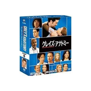 グレイズ・アナトミー シーズン5 コンパクトBOX [DVD]|starclub