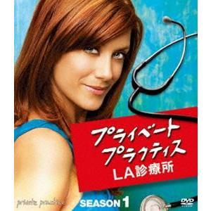 プライベート・プラクティス: LA診療所 シーズン1 コンパクト BOX [DVD] starclub