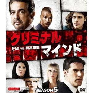 クリミナル・マインド/FBI vs. 異常犯罪 シーズン5 コンパクトBOX [DVD]|starclub