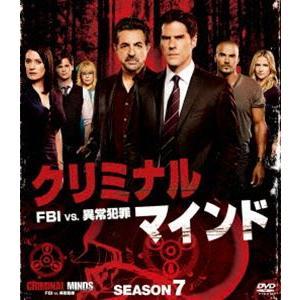 クリミナル・マインド/FBI vs. 異常犯罪 シーズン7 コンパクトBOX [DVD]|starclub