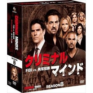 クリミナル・マインド/FBI vs. 異常犯罪 シーズン8 コンパクトBOX [DVD]|starclub
