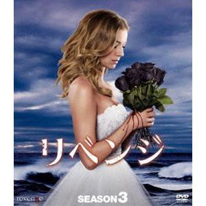 リベンジ シーズン3 コンパクトBOX [DVD] starclub