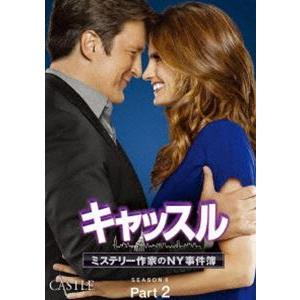 キャッスル/ミステリー作家のNY事件簿 シーズン6 コレクターズBOX Part 2 [DVD] starclub