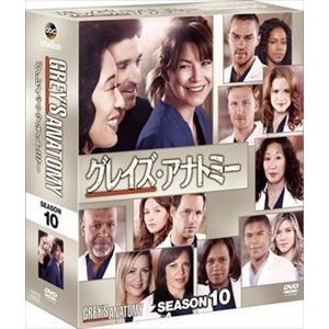 グレイズ・アナトミー シーズン10 コンパクトBOX [DVD]|starclub