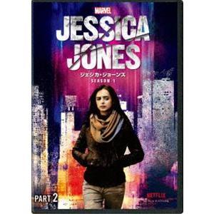 マーベル/ジェシカ・ジョーンズ シーズン1 Part2 [DVD]|starclub