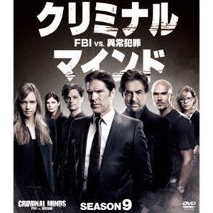 クリミナル・マインド/FBI vs. 異常犯罪 シーズン9 コンパクトBOX [DVD]|starclub