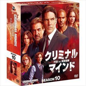 クリミナル・マインド/FBI vs. 異常犯罪 シーズン10 コンパクトBOX [DVD]|starclub