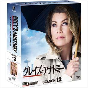 グレイズ・アナトミー シーズン12 コンパクトBOX [DVD]|starclub