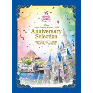 東京ディズニーリゾート 35周年 アニバーサリー・セレクション [DVD]|starclub