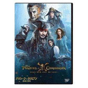 パイレーツ・オブ・カリビアン/最後の海賊 [DVD] starclub